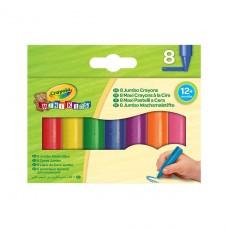 Mini Kids Набор больших восковых мелков для малышей, 8 шт