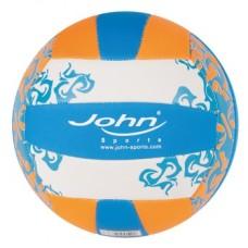 """Мяч волейбольный """"Пляж"""", неопрен, 5/22 см, в асс"""