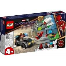 LEGO Super Heroes Конструктор Человек-паук против атаки др