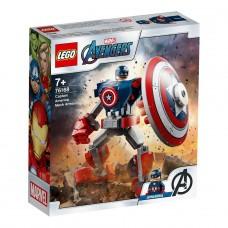 LEGO Super Heroes Конструктор Marvel Робоброня Капитана Ам