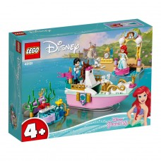 LEGO Disney Princess Конструктор 43191