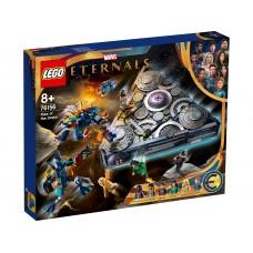 LEGO Super Heroes Конструктор Взлёт Домо 76156