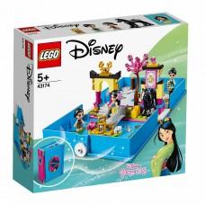"""LEGO Disney Princess Конструктор """"Книга приключений М"""