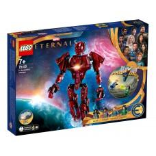 LEGO Super Heroes Конструктор Вечные перед лицом Аришема 7