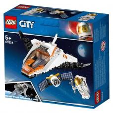 LEGO City Конструктор ЛЕГО Миссия по ремонту спутника 6022