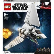 LEGO Star Wars Конструктор Имперский шаттл 75302