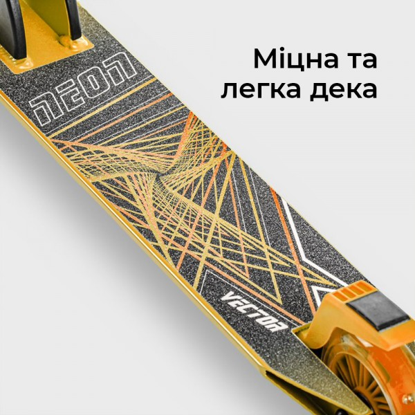 Самокат Neon Vector Оранжевый NT05A2