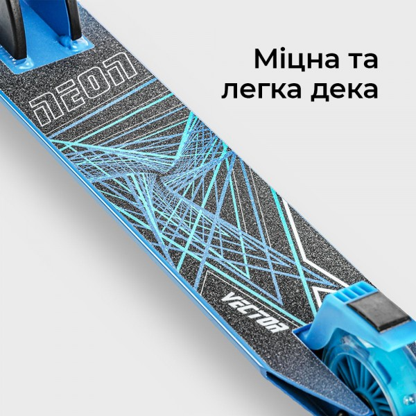 Самокат Neon Vector Синий NT05B2