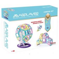 Конструктор Magplayer магнитный набор 52 эл. MPH2-52