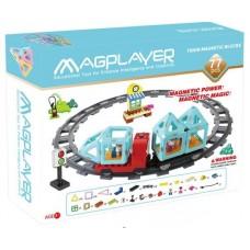 Конструктор Magplayer Поезд 77 эл. MPH2-77