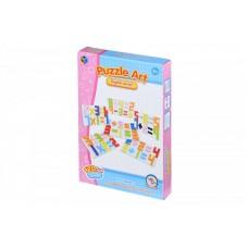 Пазл Same Toy Puzzle Art Didgital serias 170 эл. 5991-1Ut