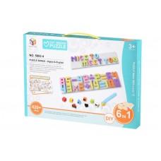 Пазл Same Toy Colour ful designs 420 эл. 5993-4Ut