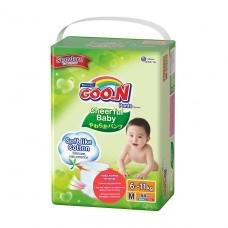 Трусики-подгузники Cheerful Baby для детей (размер M, унис