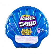 Набор песка для детского творчества - Kinetic Sand Ракушка Голубая 71482B
