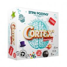 Настольная игра - Cortex 2 Challenge (90 карточек, 24 фишк